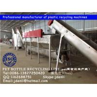Quality pet bottles washing line,plastic bottle washing machine,waste bottle crushing and washing line for sale