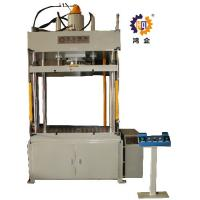 Quality Electric Hydraulic Press , Four Column Hydraulic Press For Metal Casting for sale