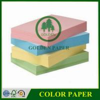 Buy cheap 70gsm 75gsm 80gsm a4 color copy paper color bond paper color paper from wholesalers