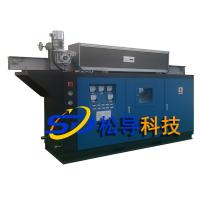 China Bar (round) forging frequency induction heating furnace on sale