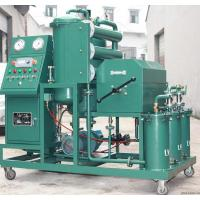 Quality Waste Edible Cooking Oil Purifier Machine for sale