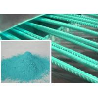 Buy High Curing Completion Rate Epoxy Powder CoatedAverage Grain Diameter 30 - 50µM at wholesale prices
