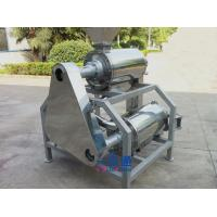 Quality Skin Separator Automatic Peeling Machine To Squeezed The Juice 0.1-0.5t/H for sale