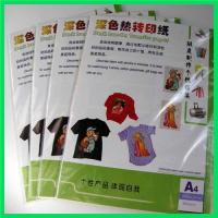 Quality dark inkjet transfer paper for sale
