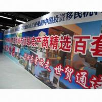 Quality Frontlit/Backlit Flex Banner, Used from Billboard to Light Box, Up to 5m Width, Sizes are Available for sale