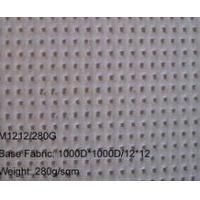 Buy cheap White color PVC mesh - Alkali-resistant PVC mesh banner from wholesalers