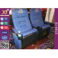 Quality Fabric Upholstery Soft Padded Stadium Theater Seating With OEM Logo Sew On Back Rest for sale