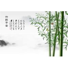 Buy cheap High Glossy Surface Bamboo Fiber Wall Panels Verdant Bamboos Pattern from wholesalers