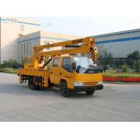 Quality CLWXHZ5059JGKE Hai Lunzhe aerial vehicles0086-18672730321 for sale