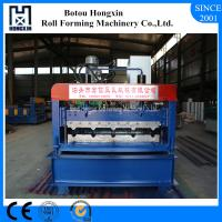 Quality 70mm Roller Corrugated Roof Sheeting Machine, Corrugated Sheet Making Machine for sale