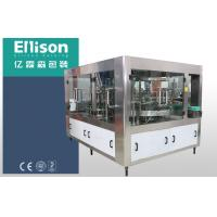 Quality Auto Red Bull Juice Soft Drink Beverage Filling Line Can Filling Machine High Speed for sale