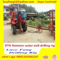 China Made Cheapest Tractor Mounted DTH Hammer Water Well Drilling Rig For 50 Meters Depth for sale