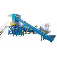 Buy cheap PET Waste Plastic Recycling Line / Plastic Recycling Pelletizing Machine from wholesalers