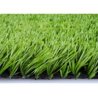 Buy cheap 50mm High Dtex 13000 Quality Guarantee 8 Years UV Resistant Artificial Grass Football from wholesalers