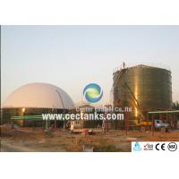 Quality Glass Fused To Steel Sheet Biogas Storage Tank 10000 Gallon Steel Water Tank for sale