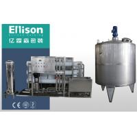 Quality Electric Drinking Water Filter System For Liquid Filling Equipment for sale