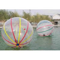 China Comercial Large Inflatable Water Toys,Inflatable Water Colorful Walking Ball For Adult on sale