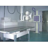 Quality High-frequency Mobile Digital Radiography Equipment , Portable Medical X Ray Equipment for sale