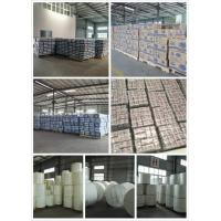 Buy cheap high quality baby diaper manufacturer in China from wholesalers