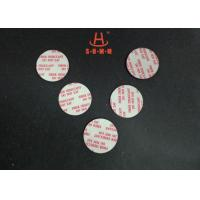Buy Biodegradable Fiber Desiccant , Round Shaped Moisture Absorbent Packs For Pharmaceuticals at wholesale prices