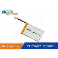 Quality 523759PL 3.7V 1150mAh lithium polymer battery for sale