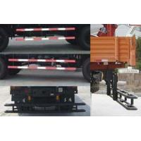 Quality CLWNJJ5161TCS Lu Xin snow spreading vehicles0086-18672730321 for sale