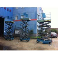China 500kg 12m Small Electric Scissor Lift Table Electric Hydraulic Lifting System on sale