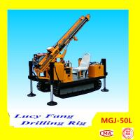 China Hot Top MGJ-50L Mobile Crawler Mounted Portable Water Well Drilling Rig For Sale for sale