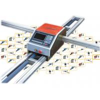 Quality portable cnc cutting machine for sale