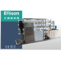 Quality Commercial Mineral Water Purification Machine RO Purification System 6000LPH for sale