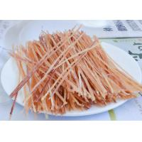 Quality Seasoned Squid Wing Fin Strip for sale