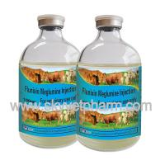 Quality Flunixin Meglumine Injection for sale