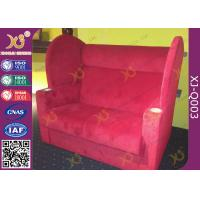 Quality Black Powder Coating Steel Cinema VIP Seats / Theater Room Seating for sale