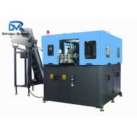 China Automatic Plastic Water Bottle Making Machine Blowing Molding Equipment on sale