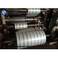 Buy Customized Logo Printing PE Packaging Film Food Grade Packaging Sheet Film Rolls at wholesale prices