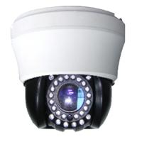 Quality 4 inch Mini Infrared High speed dome camera for sale