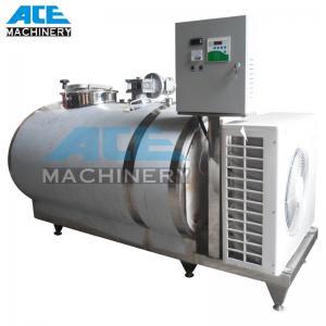 Quality Sanitary 2t Stainless Steel Storage Tank Horizontal Storage Tank (ACE-ZNLG-B7) for sale