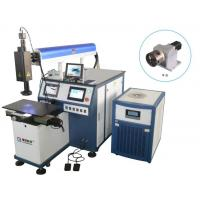 China High Performance Laser Welding Machine For Stainless Steel Alloys 400w on sale