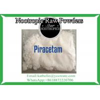 Quality Brain Health Powder Piracetam For Improving Memory CAS 7491-74-9 for sale
