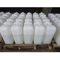 Quality Top Grade Acetic Acid Glacial 99.85% C2H4O2 Appearance Melting Point 16.635 'C for sale