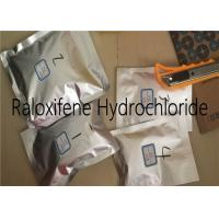 Buy cheap Raloxifene Hydrochloride Anti Estrogen Steroid Light Yellow Powder CAS 82640-04-8 from wholesalers