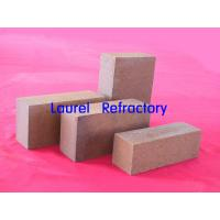 Quality Corrosion Resistance Magnesia Brick Use In Eaf , Refractory Brick for sale