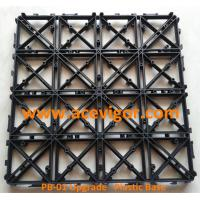 Quality PB-01 Upgrade Interlocking Plastic Base for decking tiles for sale