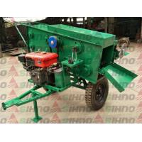 Buy cheap High Productivity Sugarcane Leaf Cleaning Machine / Sugarcane Leaf Stripper, 6bct-5 Sugarcane Leaf Peeler from wholesalers