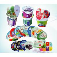 Quality 3.8KW Die cutting and embossing machines  for Aluminum Foil Yourgot , Ice Scream Lid for sale