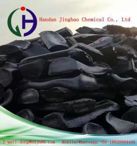 Quality Industrial Grade Road Asphalt And Bitumen , Moisture ≤5% Bitumen Used In Road Construction for sale