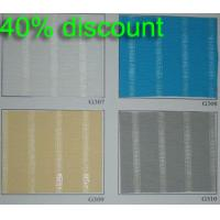 Buy cheap Manual 100% polyester translucent fabric roller blinds for windows with aluminum from wholesalers