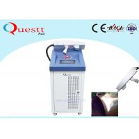 China Rapid Hand Held Laser Rust Removal Machine , Oxide Coating Laser Optic Rust Removal for sale
