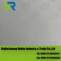China Suspended decorative vinyl coated gypsum ceiling tiles on sale