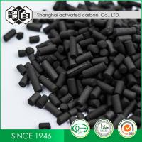 Quality Low Ash 4mm CTC 50 Extruded Activated Carbon Charcoal Pellets for sale